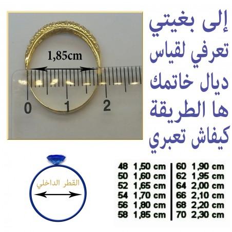 ALLIANCE SOLITAIRE 132 TRÈS FASCINANT EN OR 18 CARATS