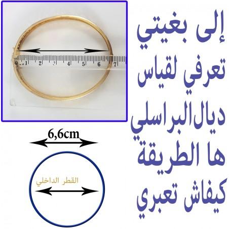 Bracelet 132 torsadé en or 18 carats